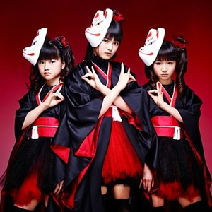 Babymetal 2021 concerts and gigs