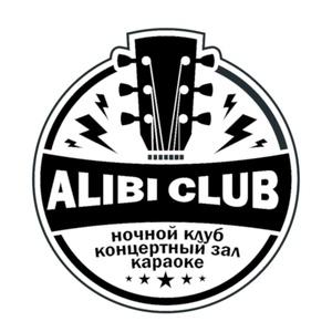 Alibi клуб москва ленинград москва ночной клуб