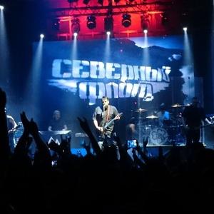 Концерты москва рок клубы отзывы ночные клубы в кемерово